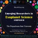 Registeration for the 2015 Emerging Researchers in Exoplanet Science Symposium (ERES) opens